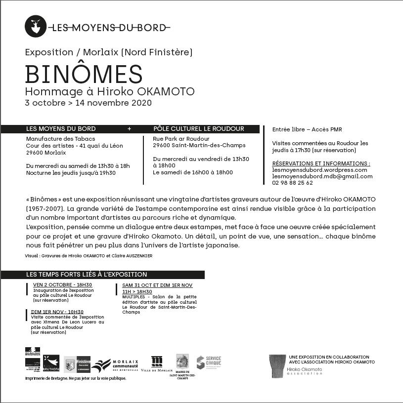 expo-binomes-hommage-hiroko-okamoto-moyensdubord-morlaix-2